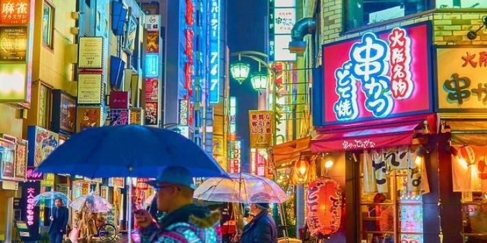 tokyo japan colors street